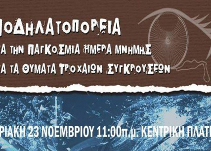 ofpi_troxaia