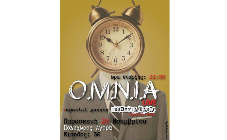 omnia_insomnia_polichoros1