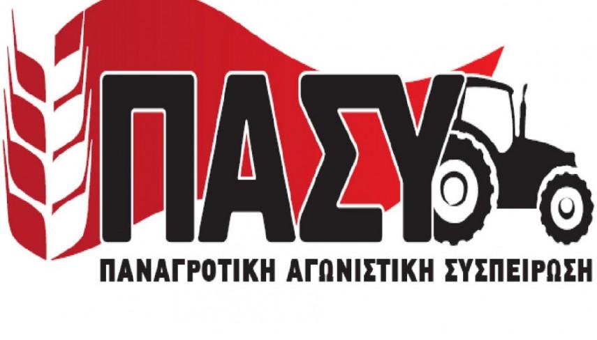 pasy_logo