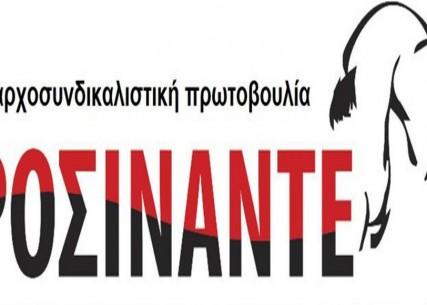 rosinante1