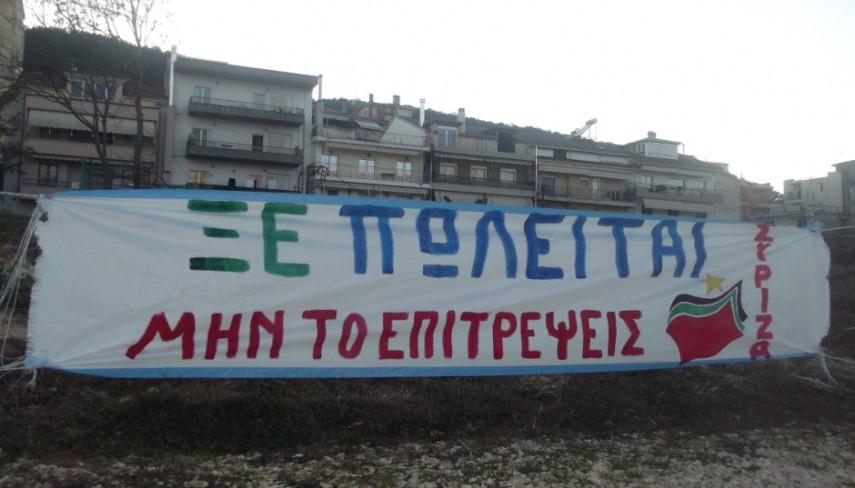 syriza_ampelokipoi1