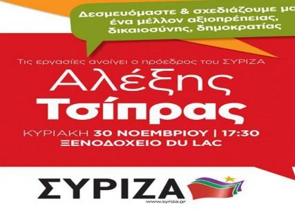 syriza_noemvris