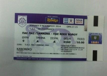 tickets_pas_512x300