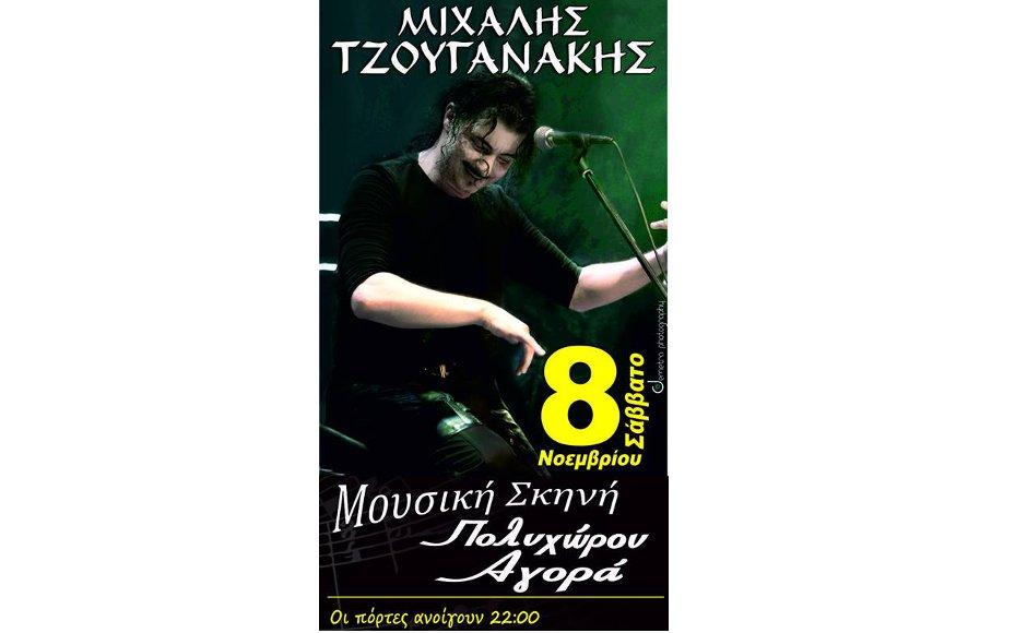 tzouganakis_agora1