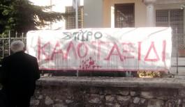zampakidis_pano