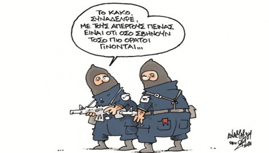 anastasiou_apergoi_peinas
