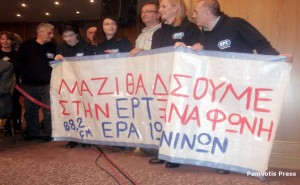 era_tsipras