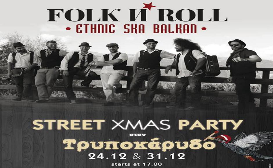 folknroll_ christmas1
