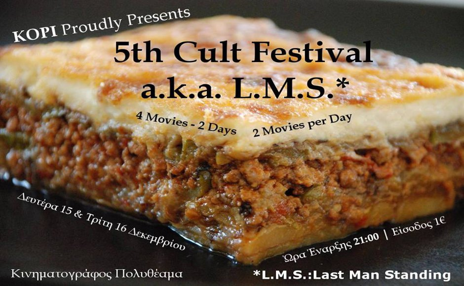 kopi festival