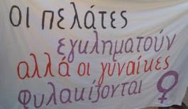 orothetikes_feministiki