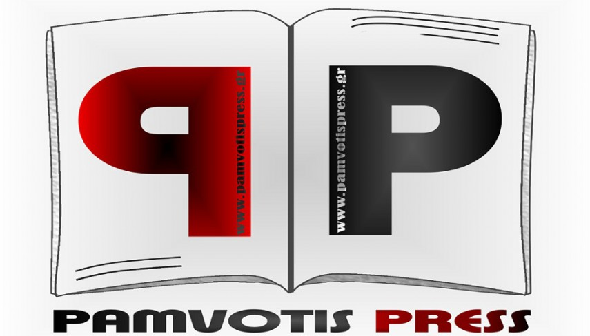 pamvotispress_new_logo