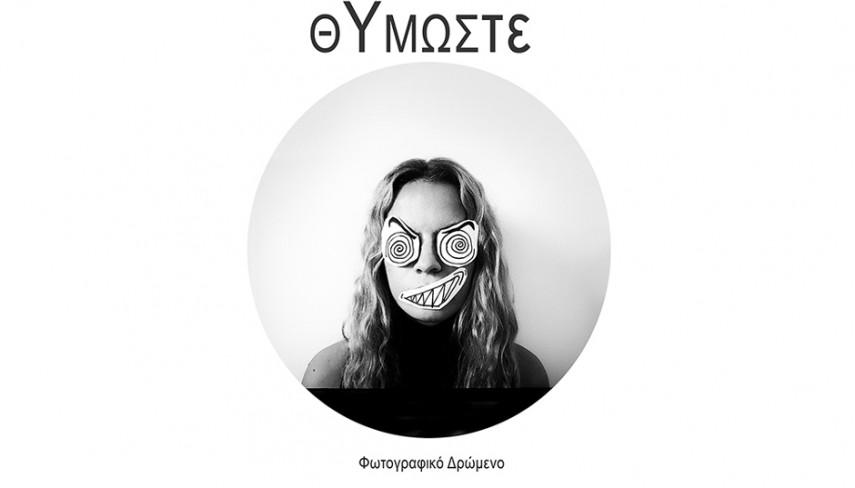 thimoste_thimomeno portraito