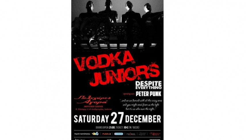 vodka juniors agora1