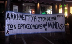 wind_giannena